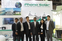 Al Ghandi Electronics showcases Phono Solar products at WFES 2014